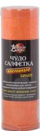 САЛФЕТКА МИКРОФИБРА Brite Pack НОВИНКА 40/40